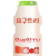 문배일TV