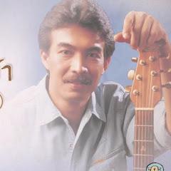 ชมรมเพลงเก่ายุค 80-90