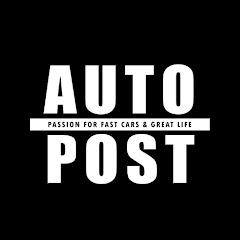 오토포스트 AUTOPOST