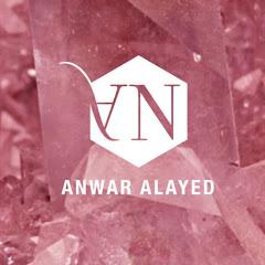 أنّوَار - Anwar Beauty