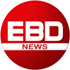 EBD NEWS HD