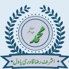 Ashraf Raza Qadri Yawal