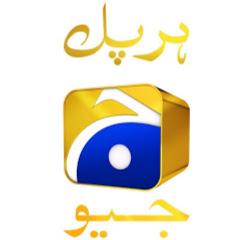 Geo Entertainment TV