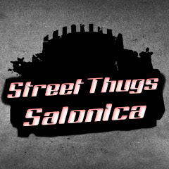 Street Thugs Salonica