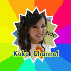 Koko channel