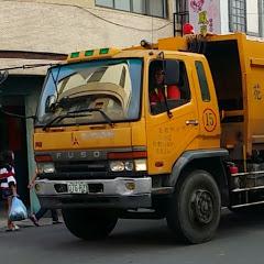 臺灣垃圾車清運大隊Taiwan Garbage Truck Clearance Brigade