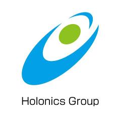 ホロニクスグループ