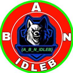 يوميات درعمة A_B_N_IDLEB
