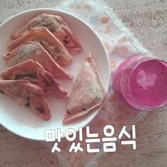 맛있는음식Delicious food