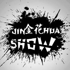 金花show总频道