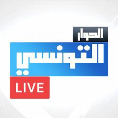 Elhiwar Ettounsi Live