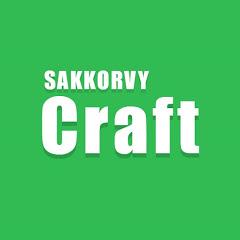 Sakkorvy Craft