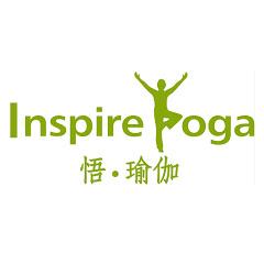 Inspire Yoga悟瑜伽