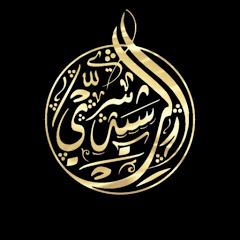 الرشيدي - Al-Rashidi