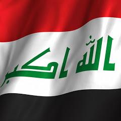 الراصد العراقي