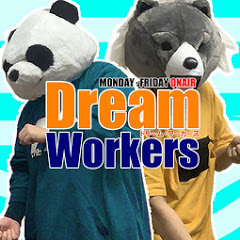 Dream Workers