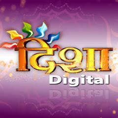 Disha Digital - 1