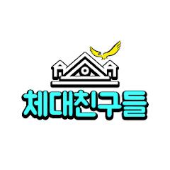 체대친구들_온라인 아카데미