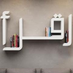 كتب مختصرة