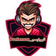البروفيسور Professor