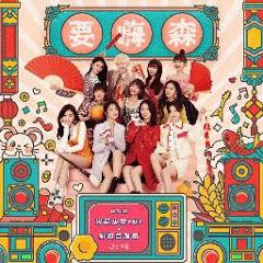rocketgirls101 fan火箭少女101粉丝