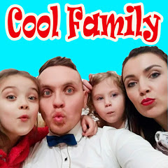 Cool Family
