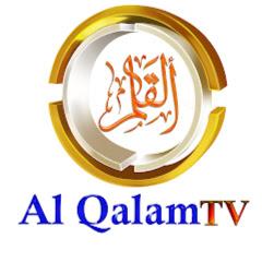 Al Qalam TV