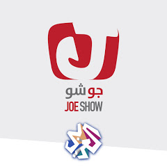 Joe Show - جو شو