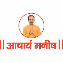Acharya Manish