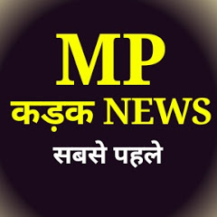 MP KADAK NEWS