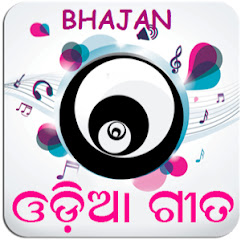ODIA BhAJan MP3 AND vIDEO SONGS