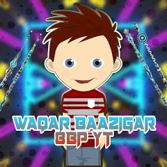 Waqar Baazigar 8bp