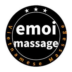emoi massage 엠어이마사지