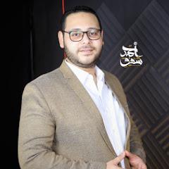 Ahmed Shafeek / المبتهل أحمد شفيق