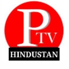 PTV HINDUSTAN