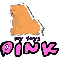 MY TOYS PINK