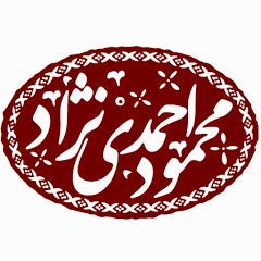 Ahmadinejad_ ir
