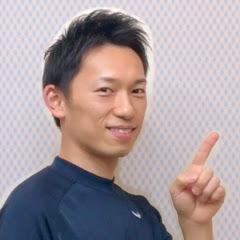 たっかー【整体師】はり師・きゅう師・柔道整復師