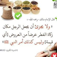 أبو محمد السلفي