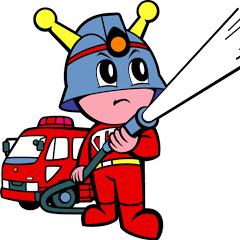 東京消防庁公式チャンネル