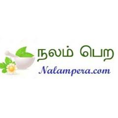Nalam Pera