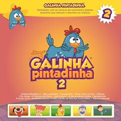 Galinha Pintadinha - Topic