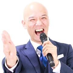 株式会社 東京カモガシラランド