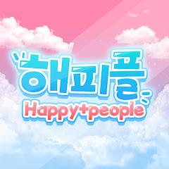 해피플 HappyPle