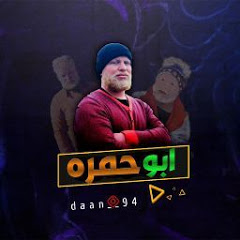 رائد ابو حمره