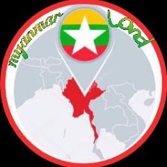 Myanmar Land