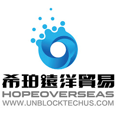 希珀遠洋貿易Hope Overseas Trading