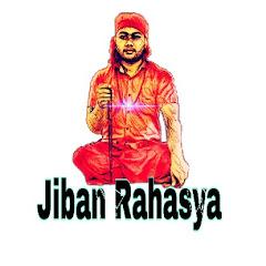 Jiban Rahasya