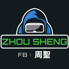 周聖Zhou Sheng