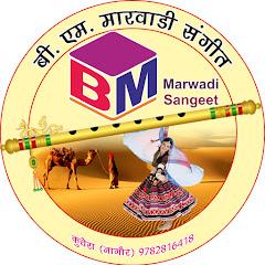 BM Marwadi sangeet 1